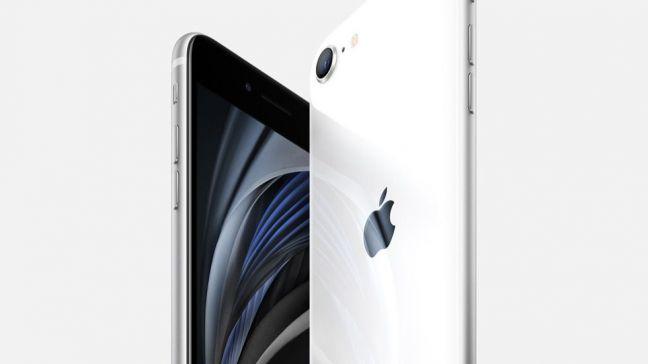 iPhone SE: Así es el teléfono más asequible de Apple