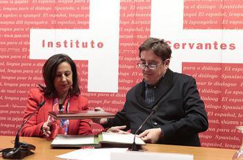 """Margarita Robles: """"El español es un idioma de paz"""""""